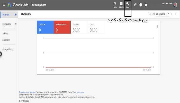 google-keyword-planner05