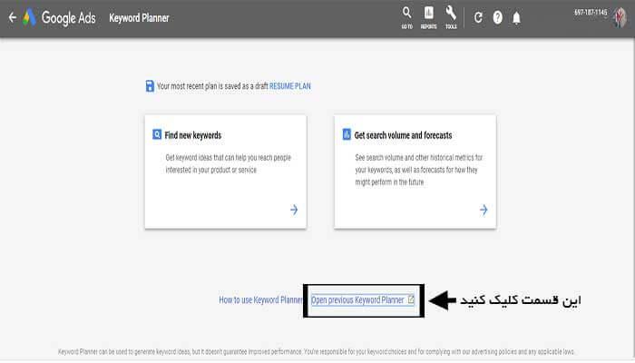 google-keyword-planner07