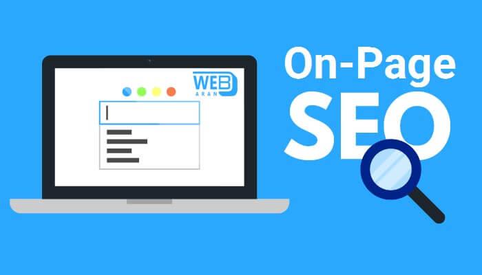 سئو داخلی one-page-seo :آناتومی یک صفحه بهینه شده ( 2019 )